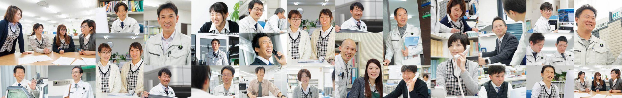 社員達の画像